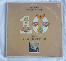The best of peter, paul, and mary (ten) years together vinyl album