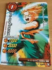 Carte Dragon Ball Z DBZ Miracle Battle Carddass Part SP #JS02-02 Promo 2014