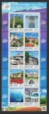 JAPAN 2018 HOKKAIDO'S 150TH ANNIVERSARY SOUVENIR SHEET OF 10 STAMPS IN MINT MNH