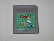 Dino Breeder 2 Game Boy Gameboy GB Japan Import Cartridge only