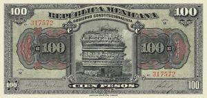 Republic Mexico, Constitutionalist Government, 5 - 100 Pesos, 1915, REPRODUCTION