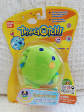 Gotchi Gear Pet Pouch - Kuchipatchi & Lanyard Soft Carry Pouch for Tamagotchi