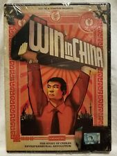 """Brand New ~ On Air """"Win in China"""" Story Of Chinas Entrepreneurial Revolution DVD"""