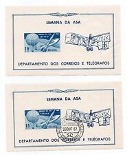 Brazil Scott 1062a, MNH and Used, Balloon, Plane, and Rocket, S.S., Pair