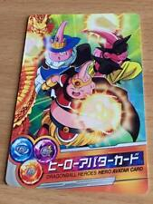 Carte Dragon Ball Z DBZ Dragon Ball Heroes Part SP #L2-Avatar 2013 Promo 2010