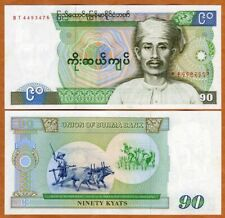 Myanmar / Burma, 90 Kyat ND (1987), P-66, UNC > General San, Farmers
