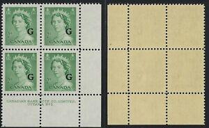 Scott O34, 2c QEII Karsh Issue G overprint, Lower Right Plate #1, VF-NH