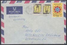 1963 Irak Iraq Cover to Germany, Wappen Crest Leier Musikinstrument Music[ca824]