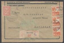 NETHERLANDS INDIES 1923 REGISTERED COVER TO GERMANY (ID:383/D45129)