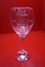 Laser Engraved Wine Glass First My Mother Forever My Friend Gift Rose Red White