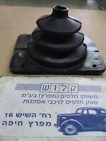 Vintage Fiat 500 126 Gear Shift Boot New CLASSIC GEAR SHIFT RUBBER 106mm X 78mm