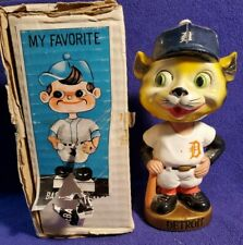 MID 1960'S DETROIT TIGERS GOLD BASE BOBBLEHEAD JAPAN IN ORIGINAL BOX