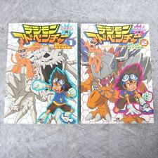 DIGIMON ADVENTURE 2nd Stage Etemon Comic Complete Set 1 & 2 Book SB*