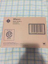 Bandai Tamashii Nations S.H.Figuarts Dragonball Z DBZ Kaiohken Goku MISB sealed