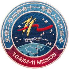 Shenzhou 11 (Chinese Space Program) Patch 10cm Dia