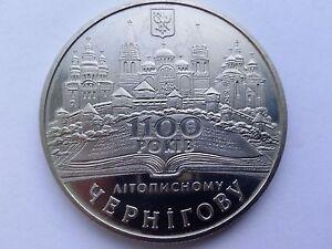 """Ukraine,5 hryven """"1100 anniversary of the chronicle of Chernig"""" Nickel 2007 year"""