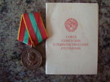 """RUSSIAN SOVIET RUSSIA USSR ORDER PIN BADGE MEDAL """"For Valiant Labour.."""" w/Doc."""