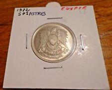 pièce AFRIQUE 5 piastres EGYPTE 1972 1392 aigle sans blason étui  cupro-nickel