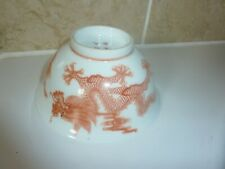 19TH CENTURY CHINESE EGG SHELL PORCELAIN 5.8CM BOWL WITH RED 2 FIVE TOED DRAGONS