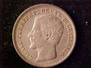 GUATEMALA ONE REAL 1862