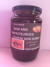 100% Organic Yemani Sidr Honey Raw Cold Pressed *250g ROYAL GRADE