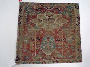"""Pottery Barn Basilia Velvet Pillow Cover 22"""" Sq Multi Color #9520"""