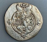 Sasanian Empire, KHUSRO II, (591-628 AD) AR Drachm   VF