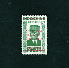 Indochina Indochine Vietnam Stamp Overprint  Marshal Pétain Green