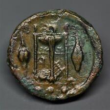 SCARCE BRONZE TETRAS OF SICILY, LEONTINI, CIRCA 405-402 BC. APOLLO / TRIPOD. E.F