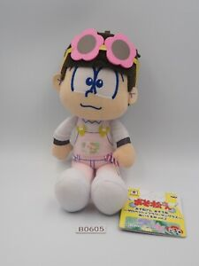 "Osomatsu San B0605 Todomatsu Banpresto 2017 Plush 9"" Stuffed Toy Doll Japan"