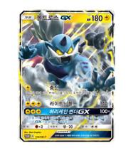 Thundurus GX 159/SM-P Promo Pokemon Card Korean Ver