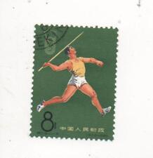 1965 - FRANCOBOLLO - STAMP - CINA 8 - SPORT