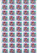 China Macau 1992 Tung Sin Tong Charity Organization Centennial stamp Full sheet