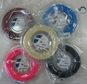 Babolat Synthetic Gut 130/16 Tennis String 200m Spool, Comfort & Power, 5 Colors