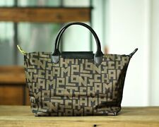 Longchamp Le Pliage LGP Tote Handbag Large Authentic From France - KHAKI