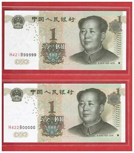 1999 Series P895d, CHINA $1 ( 1 Yuan ) Solid No. H421B 99999 & H422B 00000 UNC
