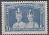 Australia 1949 MNH £1 Bluish Slate SG178