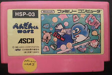 Nintendo Famicom. Penguin Kun Wars. HSP-03