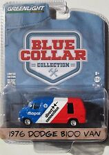 GREENLIGHT BLUE COLLAR SERIES 1 1976 DODGE B100 VAN MOPAR PARTS
