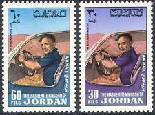 Jordan 1975 Automobile Club/Cars/Motoring/Royalty/Transport 2v set (n41965)