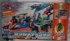 Takara Microman 033 Microstation with Magne Conan