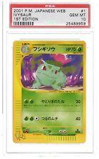 2001 Web 1st EDITION 01 1 Ivysaur PSA 10 Pokemon Japanese (1 of 2)