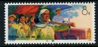 China 1974 PRC Dazhai Achievements T5-5 Scott #1203 MNH X83