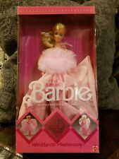 WoWwee. Vintage1987 Pink Jubilee Barbie #4589 Special Limited Edition Nrfb