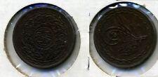 India Hyderabad 2 Pai Copper Coin Vf 1268B