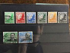 LOT 1934,Flugpostmarken,Steinadler gestempelt top.aus  M: 529 - 539 Wert 93,70 €