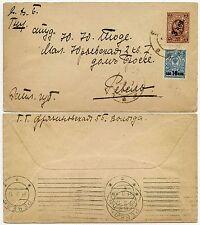 Russie 1917 papeterie env. revalorisé... estonie revel continu machine récepteur