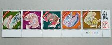 Malaysia 2000 Zodiac Dragon Year Golden Fish 5v Stamps Strip Bottom-Right Mint