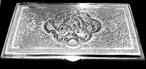 Antique Hand Engraved Solid Silver  Persian box