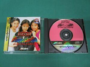 Sega Saturn -- Virtua Photo Studio -- *JAPAN GAME!!* SS. 15974